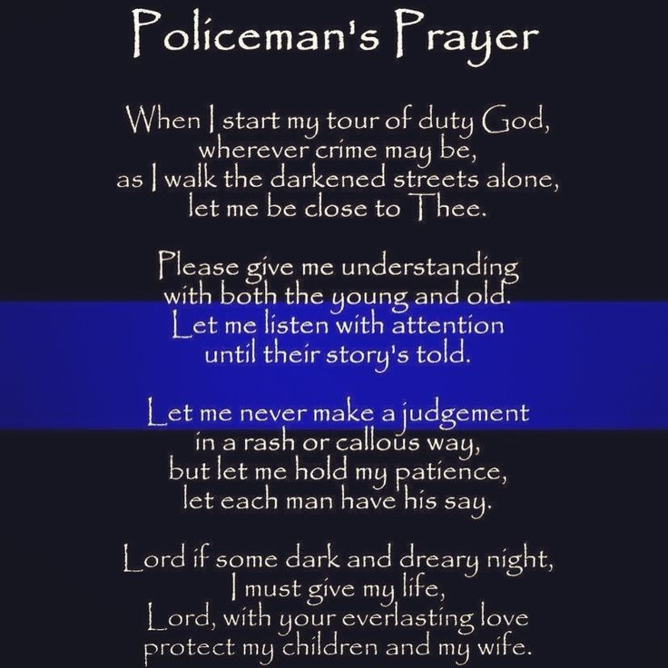POLICEMAN PRAYER